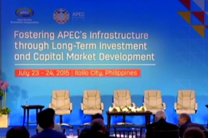 APEC Iloilo livestream