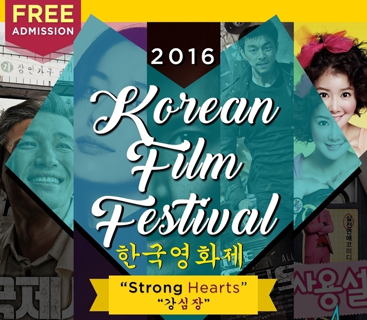 Korean Film Festival 2016 Iloilo