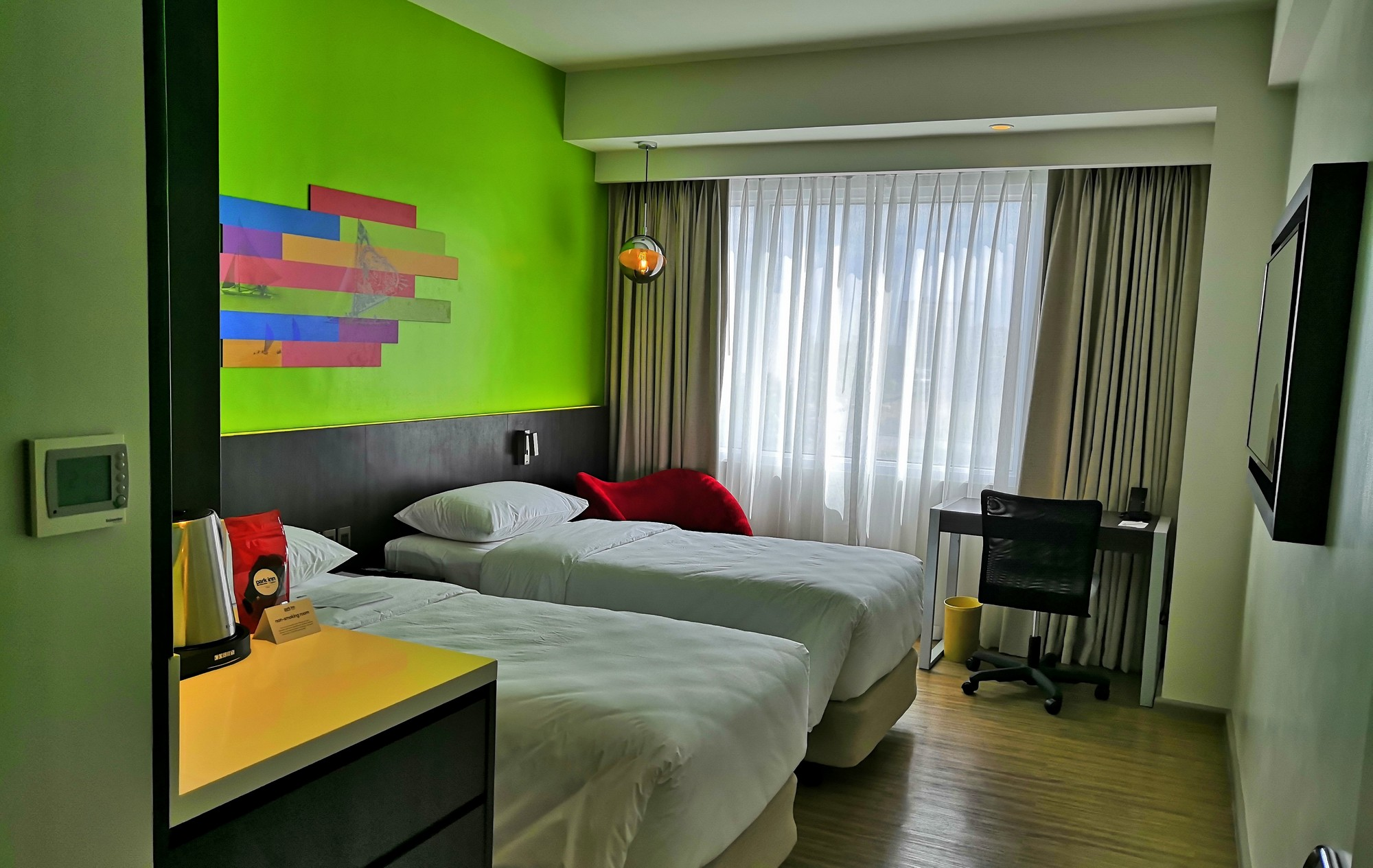 Park Inn by Radisson Iloilo rooms