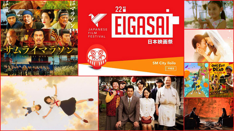 FREE MOVIES: 2019 Eigasai – Japanese Film Festival at SM City Iloilo