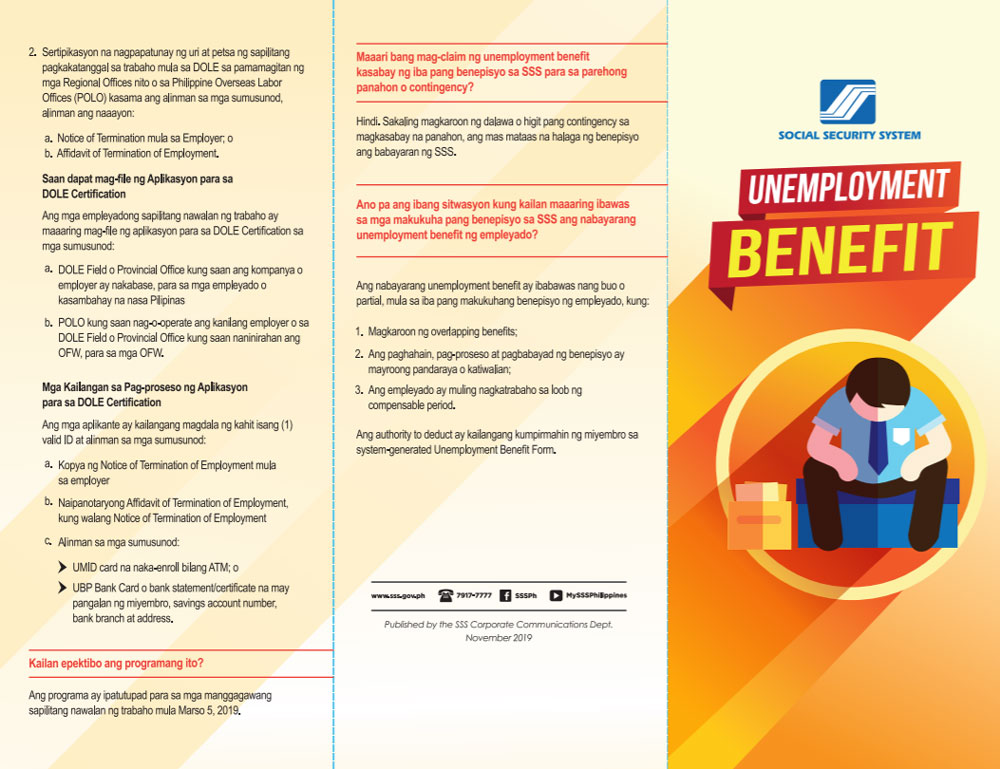 Page 1 of SSS Unemployment Benefits brochure.