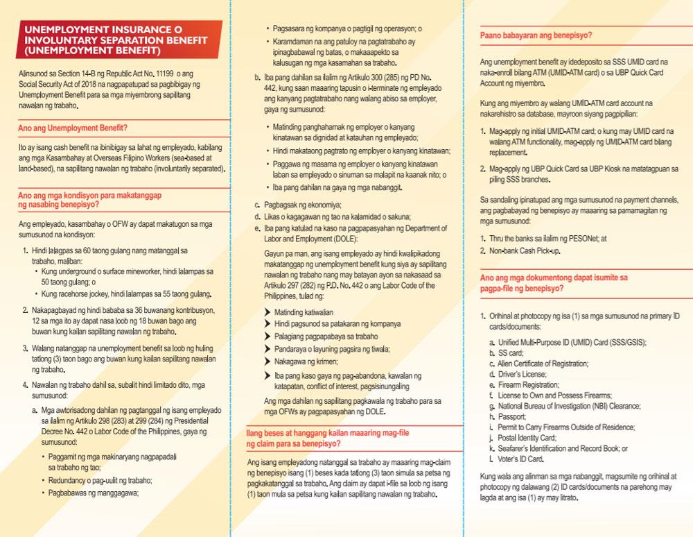SSS Unemployment Benefits brochure.