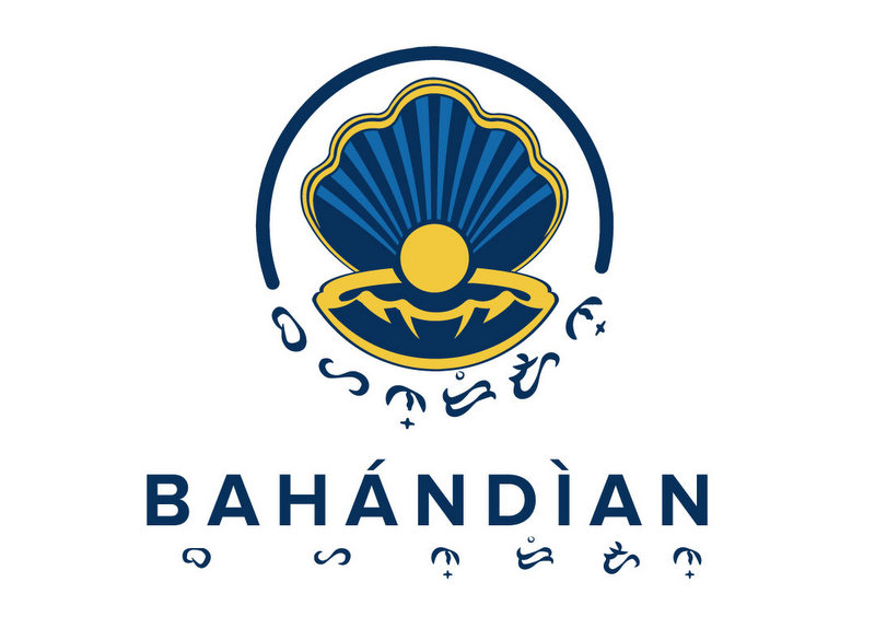 CPU Bahandian official logo