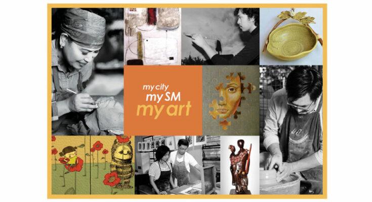 My SM My City My Art